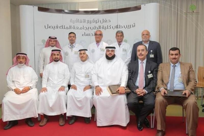 الأخبار توقيع اتفاقية بين كلية الطب بجامعة الملك