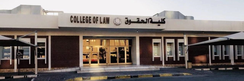 جامعة الملك فيصل الصفحة الرئيسية