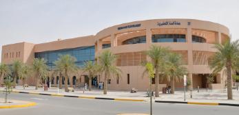 بلاك بورد جامعة الملك فيصل إنتظام مدونة احمد علي