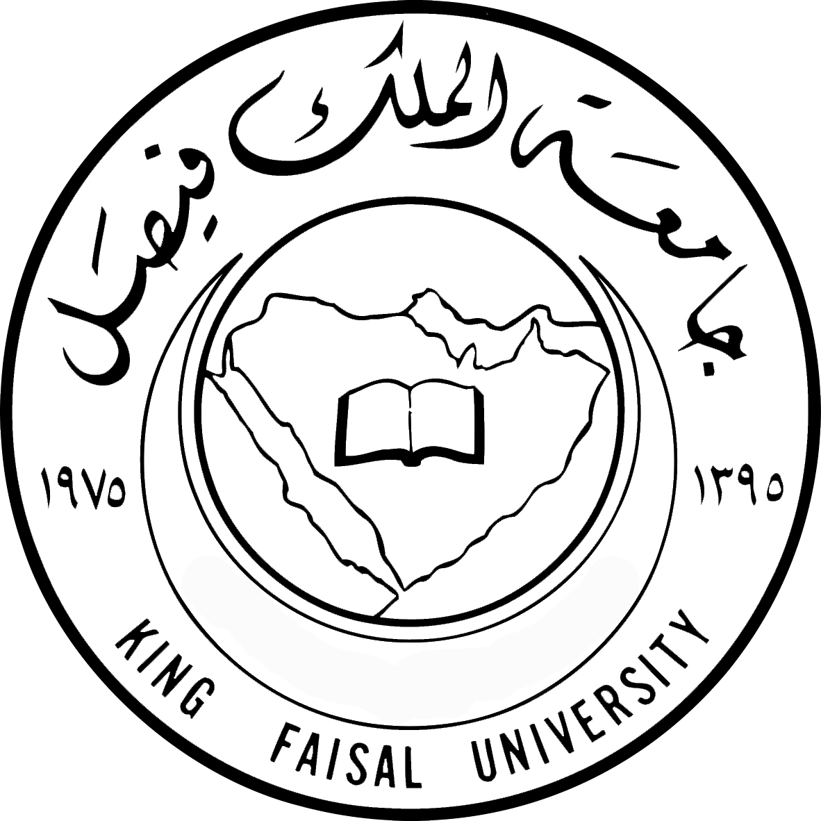 نتيجة بحث الصور عن جامعة الملك فيصل png