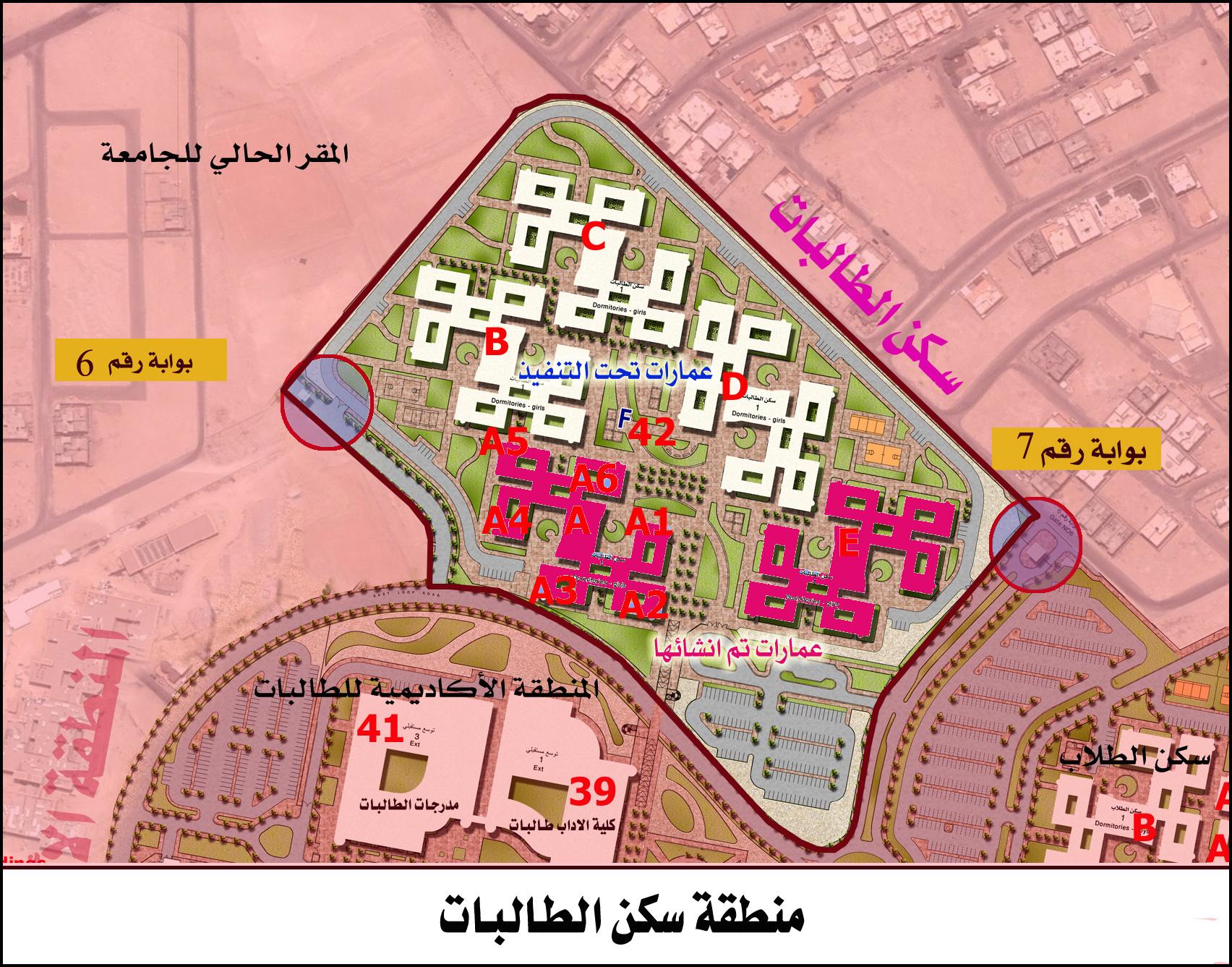 اسكان اعضاء هيئة التدريس بجامعة الملك فيصل